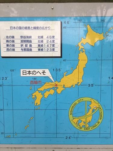 西脇市の経度と緯度を表示した地図の写真