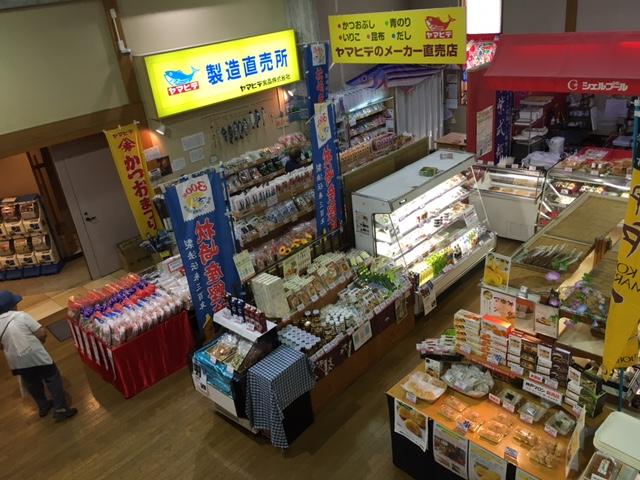 道の駅みきの食品売り場