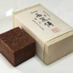 【鹿児島県のお土産】明石屋の高麗餅は海外の人におすすめしたいJapanese sweets!