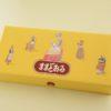 【福島県のお土産】三万石のままどおるはミルクあんが入った懐かしい味!