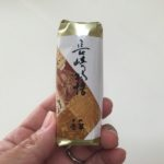 【長崎県のお土産】長崎物語は おみやげライターおすすめの定番土産!