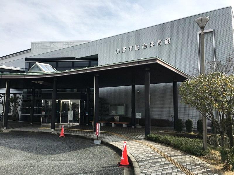 小野市総合体育館アルゴ