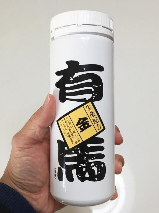 太閤の湯 有馬入浴剤