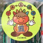 43店舗が集結!グルメ祭り第一回兵庫五国祭に行ってきました