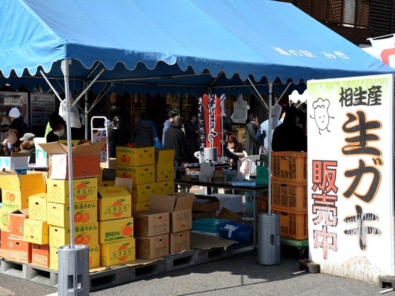 兵庫五国祭り 相生牡蠣