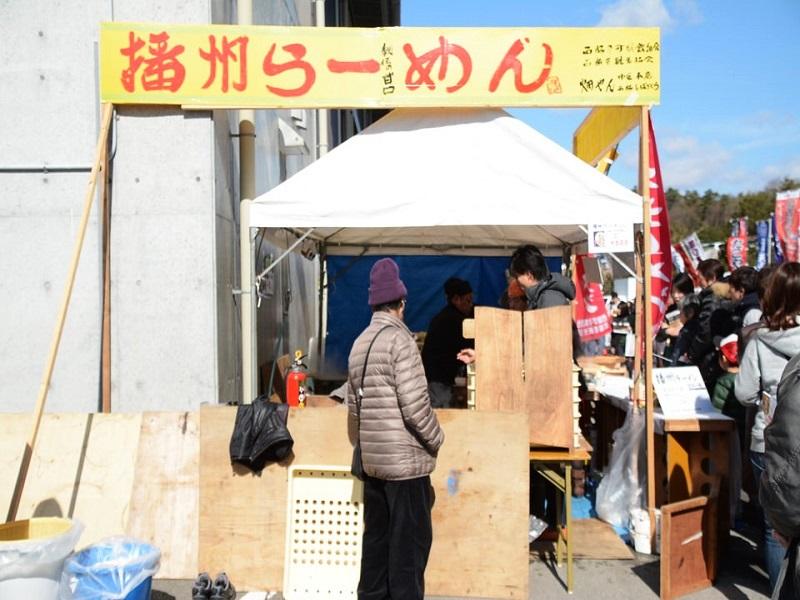 兵庫五国祭り 播州ラーメン