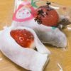 兵庫県加東市「御菓子司 開進堂」の生クリーム入りいちご大福が絶品!