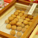 新二宮餅のフライまんじゅうはサクッとおいしい!