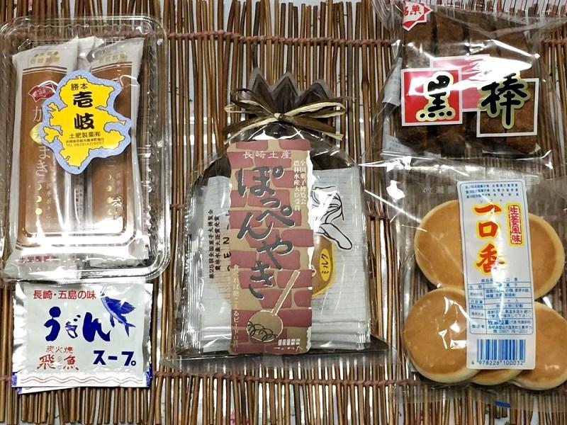 スーパーなかよし村で購入した長崎土産