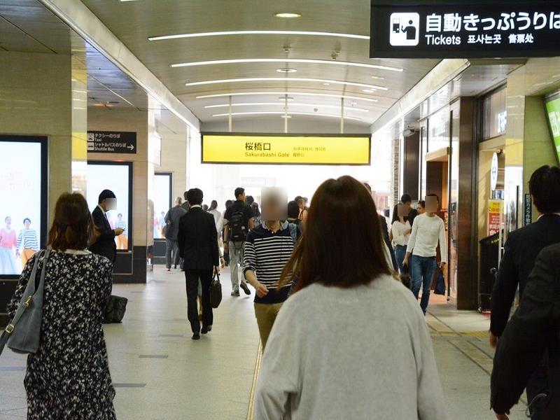 JR大阪駅桜橋出口
