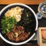 神戸市北区のうどん屋「八間蔵」はひと月に3度も訪問してしまうほど美味しい!