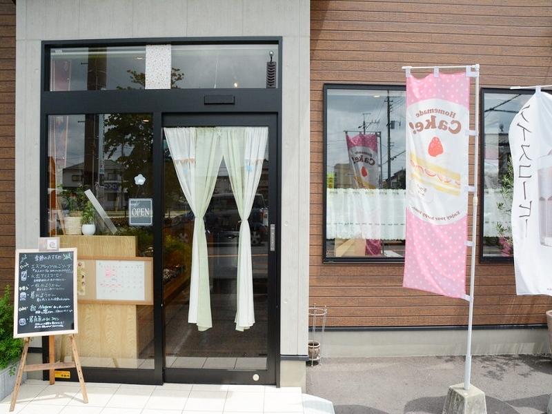 菓匠幹栄 正面入口