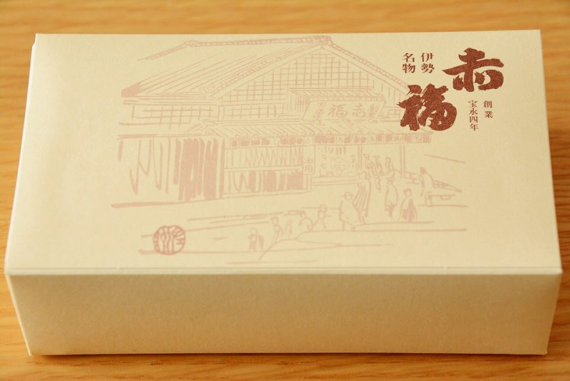 赤福餅 銘々箱