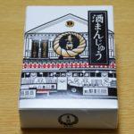 大阪・喜八洲総本舗の酒まんじゅうは熱々ふかふか!