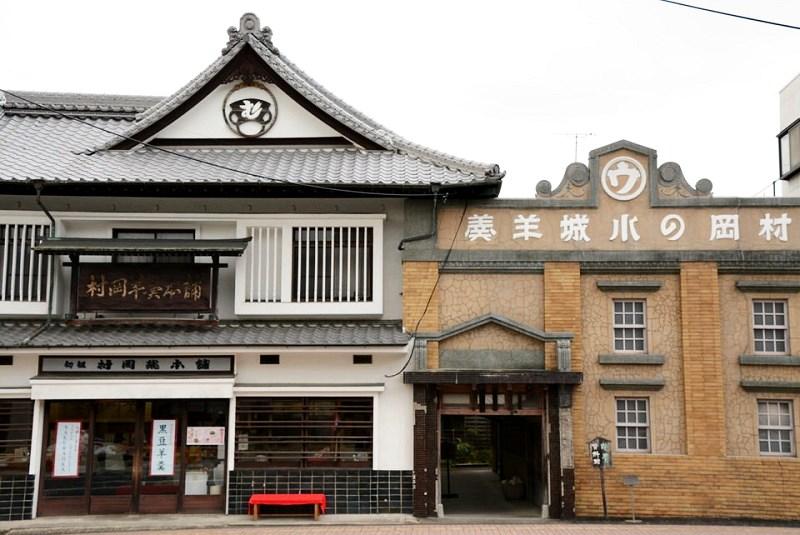 村岡総本舗と羊羹資料館