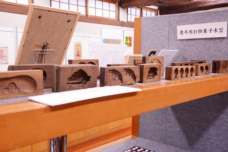 菓子の木型