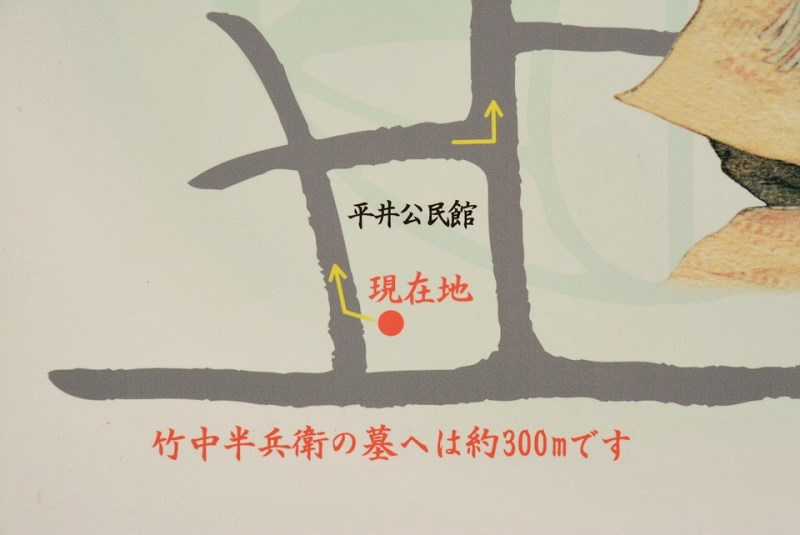 竹中半兵衛の墓までの道順