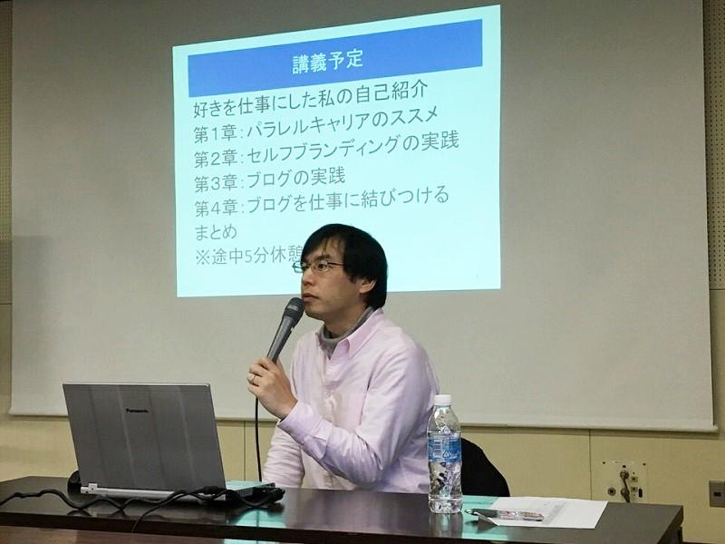 かさこブログ術講義