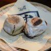 長野県「小川の庄」で初めて焼きおやきを食す