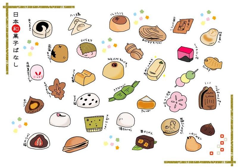 和菓子イラスト完成版