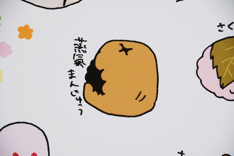 和菓子イラスト 蒸氣まんじゅう