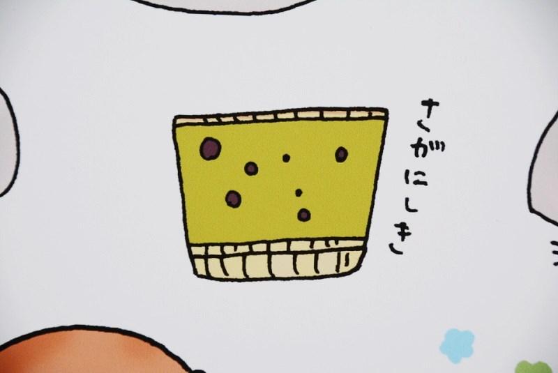 和菓子イラスト さがにしき