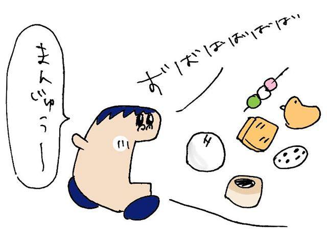 和菓子イラスト カービィ風