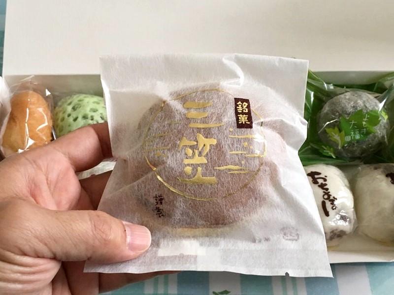 松葉堂三笠