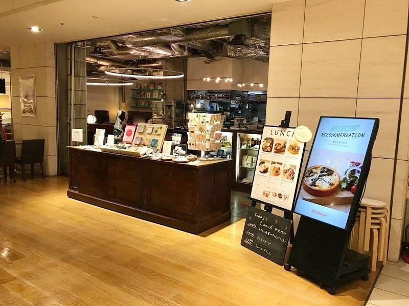 カフェ&ブックス ビブリオテーク 大阪・梅田