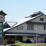 満月堂を取材した記事が公開されました(神戸市淡河町)