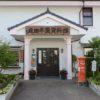 成田羊羹資料館の展示物がすごい!羊羹の歴史や全国の羊羹について知れますよ
