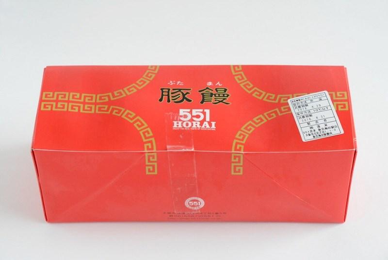 551蓬莱の箱