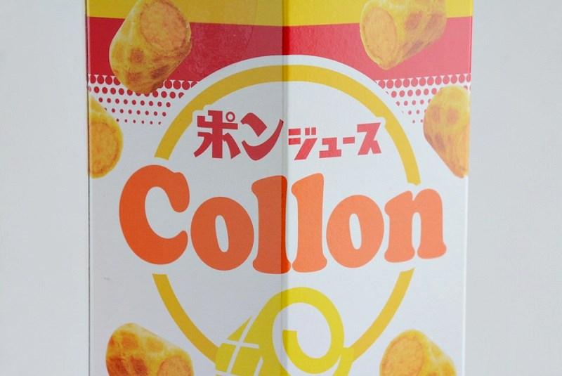 ポンジュース コロンの表記