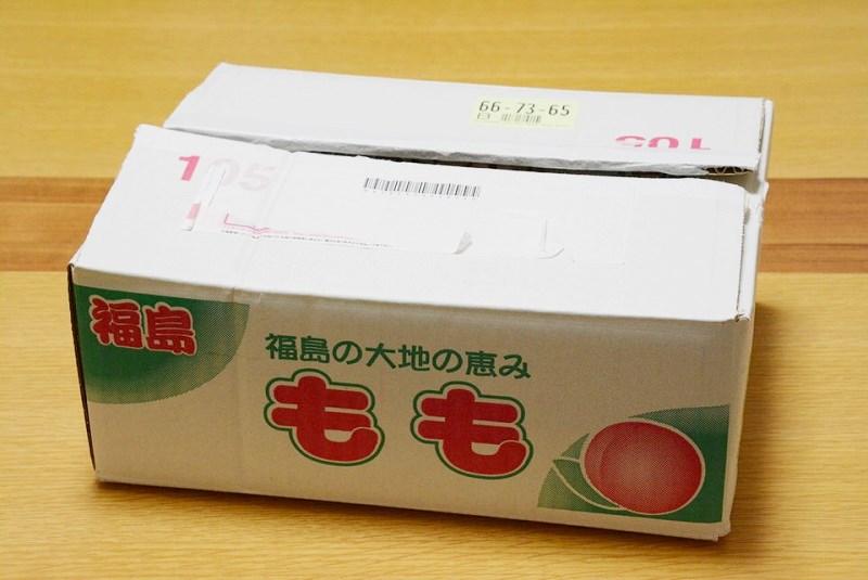 斎藤果樹園の桃 外箱