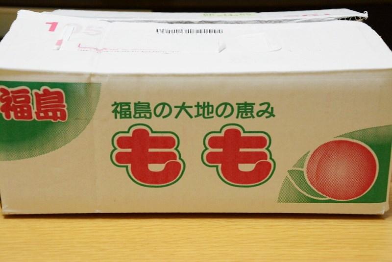 斎藤果樹園の桃 外箱の側面