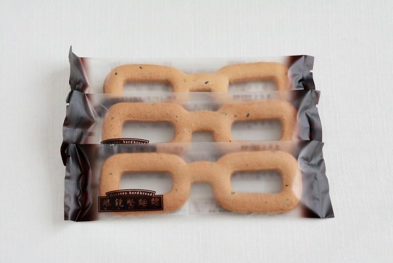 眼鏡堅麵麭(めがねかたパン) 中身