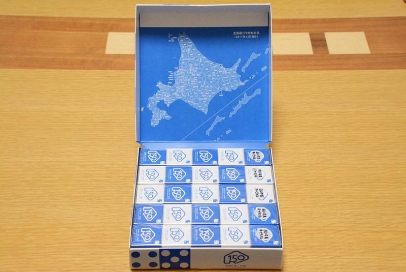 北海道179市町村サイコロキャラメル 開封写真