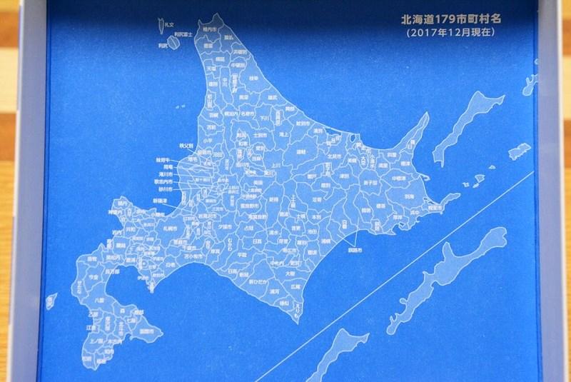 北海道179市町村サイコロキャラメル 蓋の裏 北海道地図