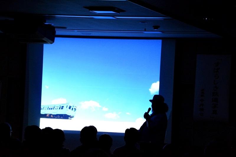 中井精也さんの講演会 スライド青空と鉄道