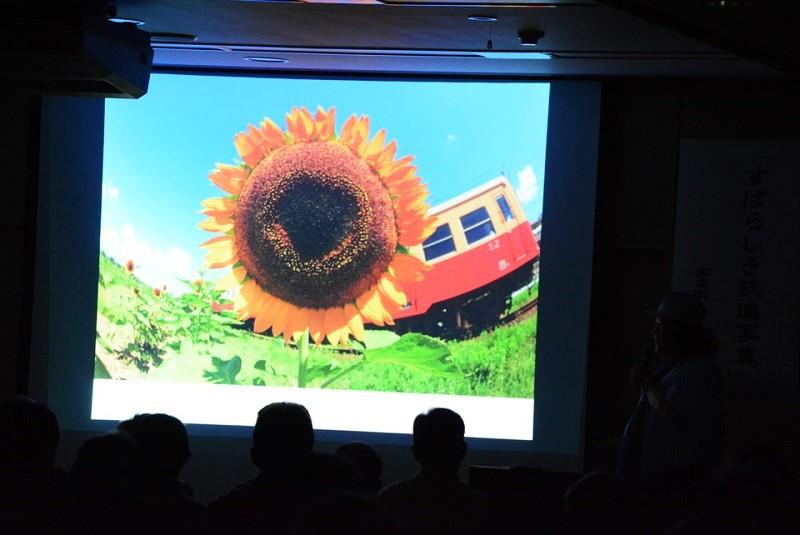中井精也さんの講演会 スライドひまわりと鉄道