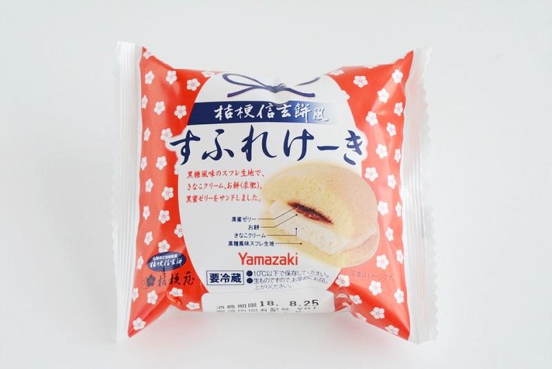 桔梗信玄餅風すふれケーキ