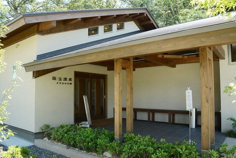 鍬渓温泉(くわたにおんせん)きすみのの郷の外観