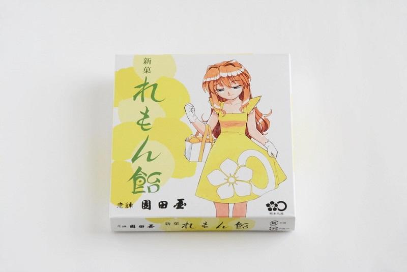 レモン飴の箱