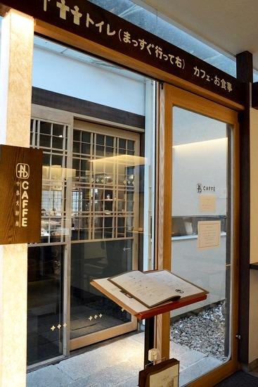 中島大祥堂 丹波本店のカフェ入口