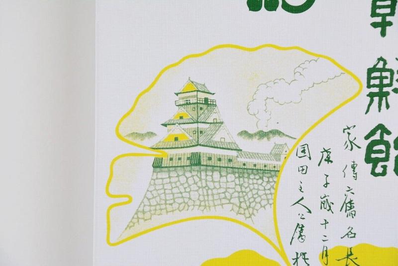 熊本城と銀杏の葉