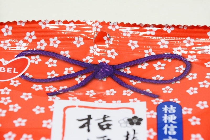 桔梗信玄餅飴の青い紐