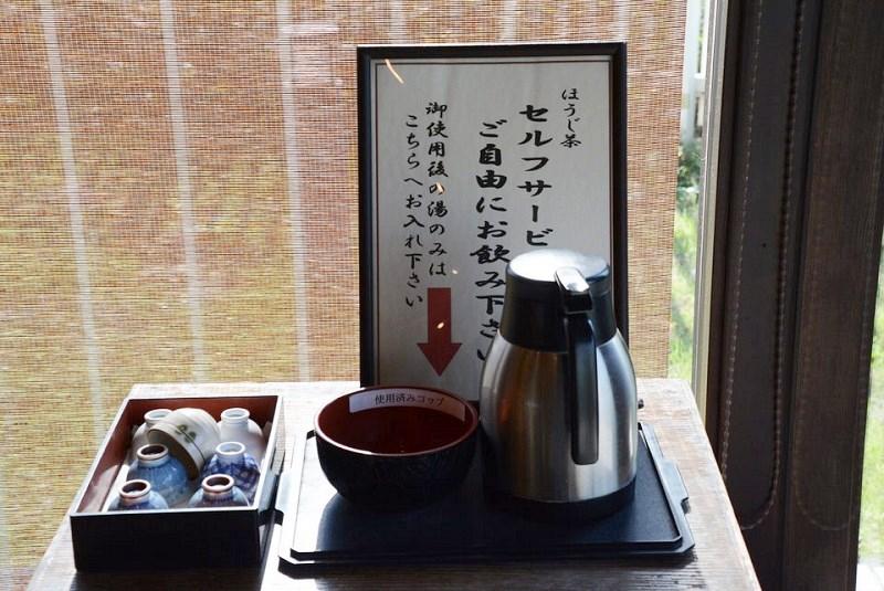 セルフサービスのお茶