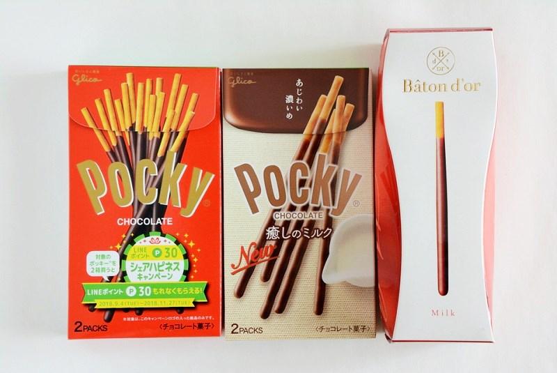 「ポッキー(チョコ)の箱」と「癒しのミルクの箱」と「バトンドールミルクの箱」を並べた写真