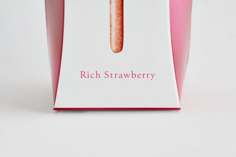 「Rich Strawberry」の表示