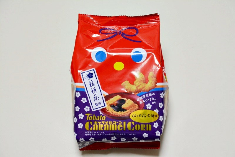 キャラメルコーン桔梗信玄餅味の外装